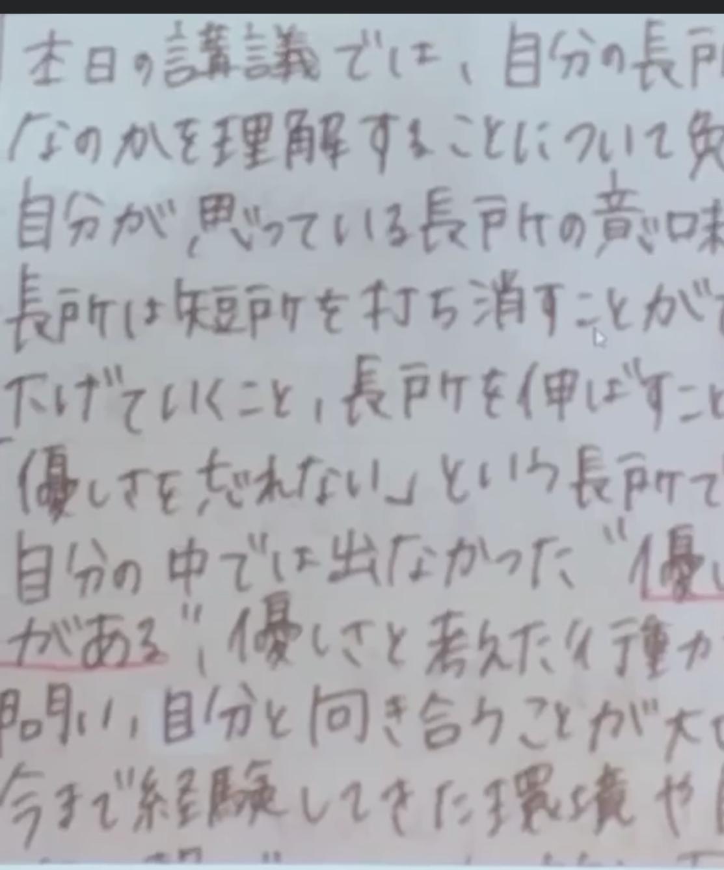 入職新人オリエンテーション☆2