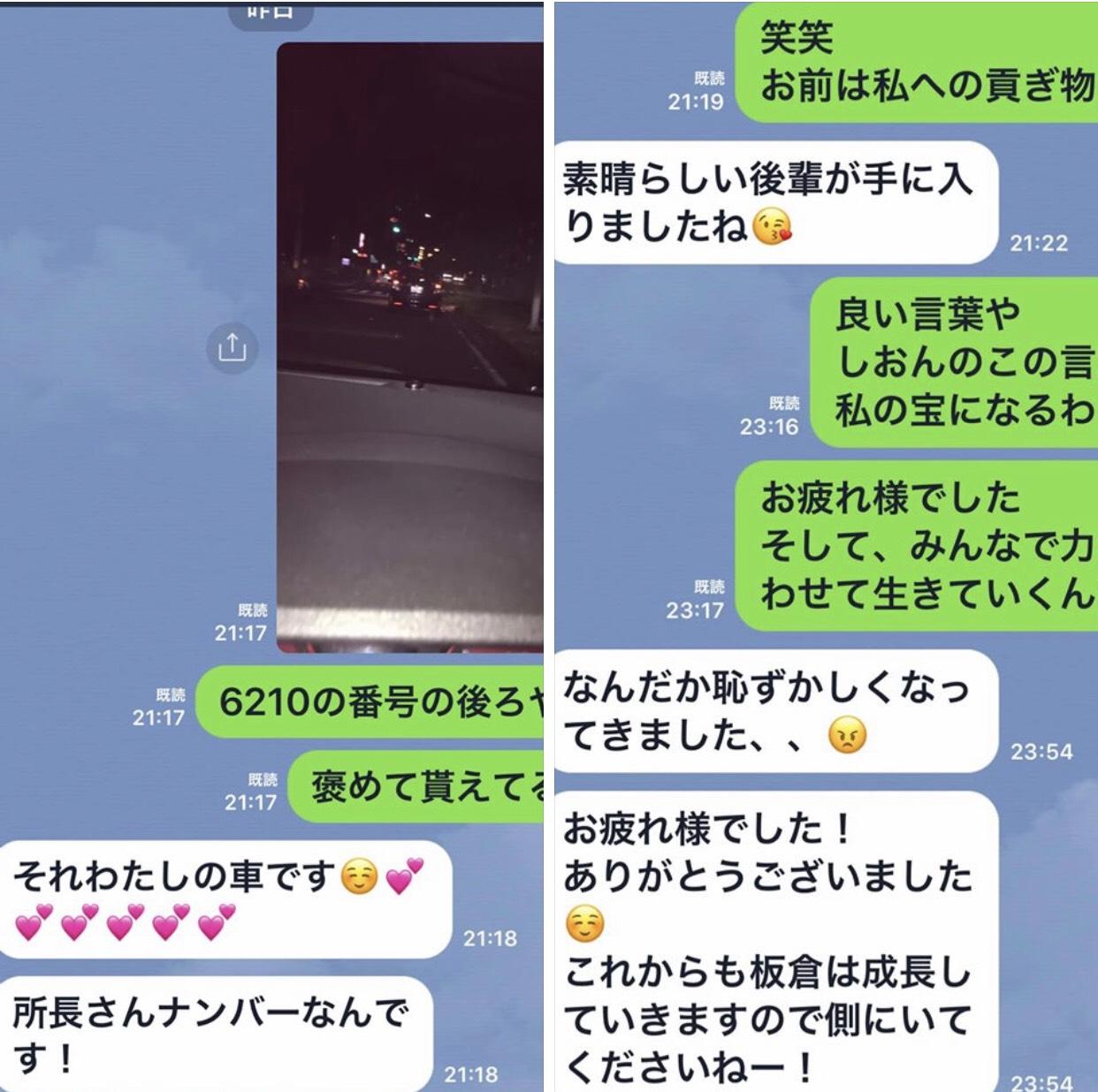 8月21日の看とり☆2